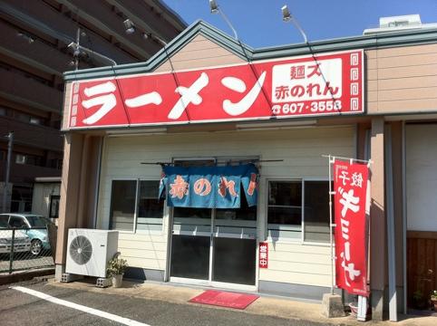 20110907-110003.jpg