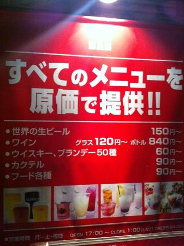 20110916-060425.jpg